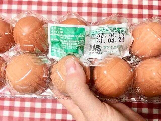 フェルエッグの卵