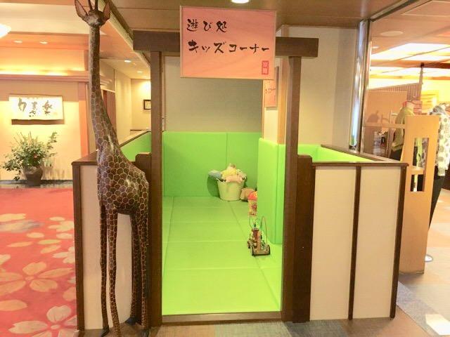 ホテル泉慶のキッズコーナー