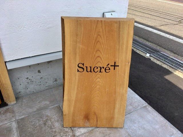 Sucré+の看板