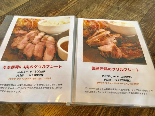 COLT agingbeef&grill|上越にあるおしゃれな肉料理専門店